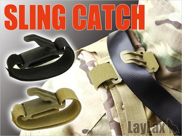 Satellite Shoulder Pad Sling Strap Catch - Dark Earth