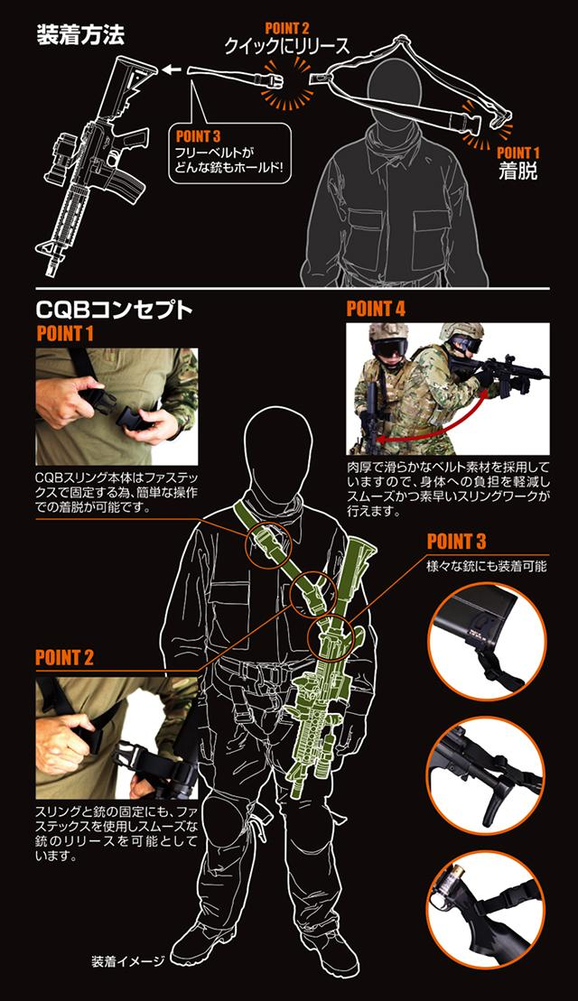 Satellite NEO CQB Sling & Sling Catch - Ranger Green