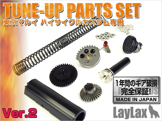 z Prometheus High Cycle Custom Full Tune-up Kit for Airsoft AEG Gearboxes - Ver 2