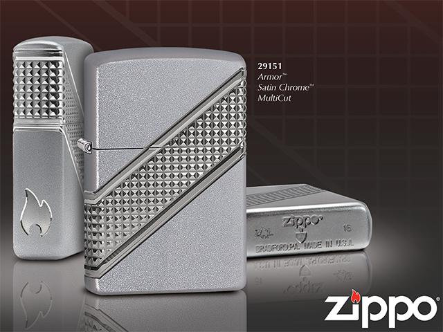 Zippo 2016 Collectible of the Year - Armor™ Facet (Armor™ Satin Chrome™ MultiCut)