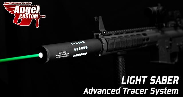 Angel Custom 200mm x 32mm Light Saber Advanced Tracer System with Flare Technology - 14mm Negative