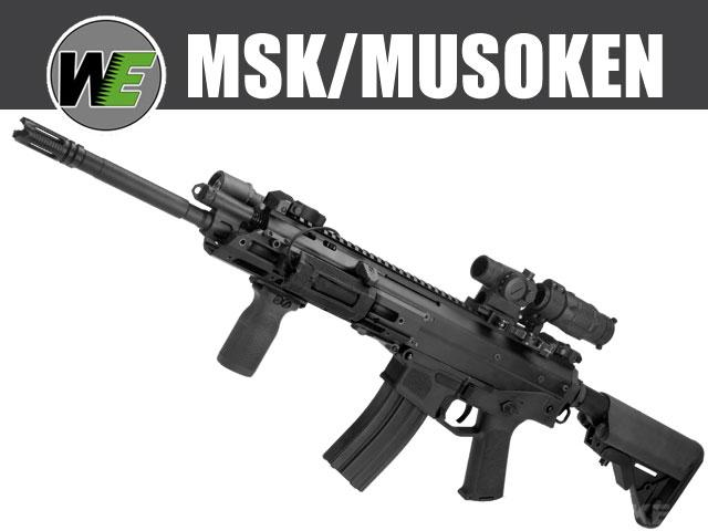 FREE DOWNLOAD -  Manual for WE MSK / Musoken Airsoft AEG Instruction / User Manual