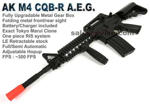z Bone Yard - A&K M4 CQB-R Airsoft AEG w/ Metal Gearbox (Store Display, Non-Working Or Refurbished Models)