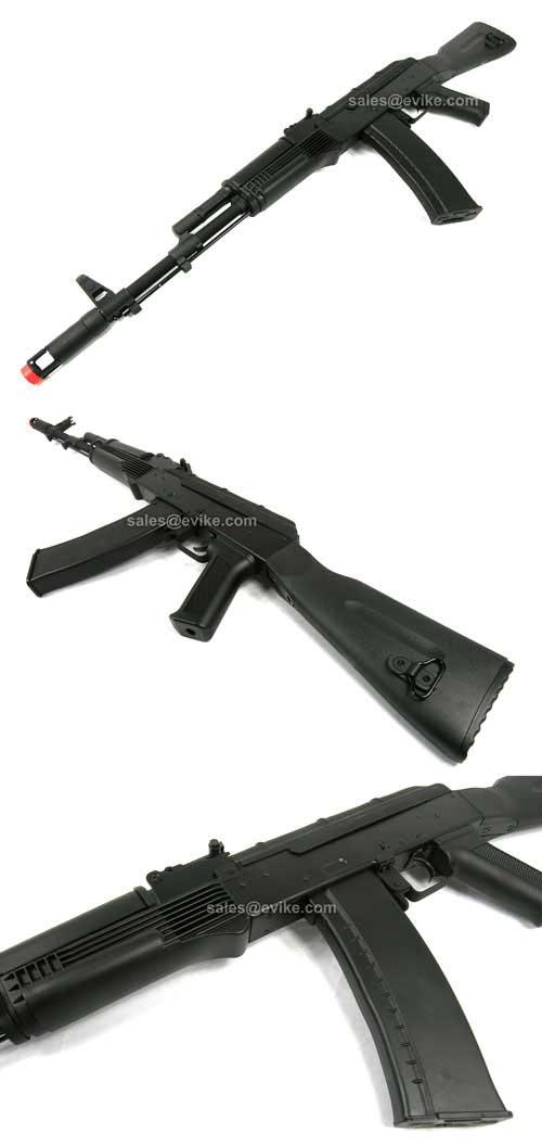 Bone Yard - Full Size AK74 Airsoft AEG w/ Metal Gearbox (Store Display, Non-Working Or Refurbished Models)