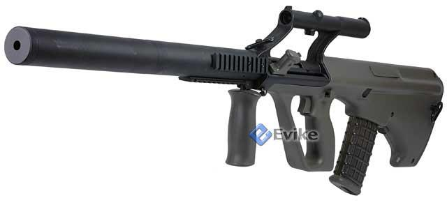 Bone Yard - AUG Phantom Sniper Rifle Airsoft AEG (Store Display, Non-Working Or Refurbished Models)