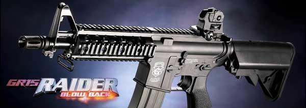 G&G GR15 Raider CQB-R Electric Blow Back Airsoft AEG Rifle - Black (Package: Gun Only)