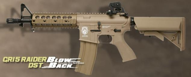 G&G GR15 Raider CQB-R Electric Blow Back Airsoft AEG Rifle - Tan (Package: Add 9.6 Butterfly Battery + Smart Charger)