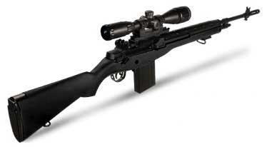 AGM MP008 M14 Full Size Airsoft AEG Sniper Rifle w/ Scope Mount - Black (Package: Rifle)