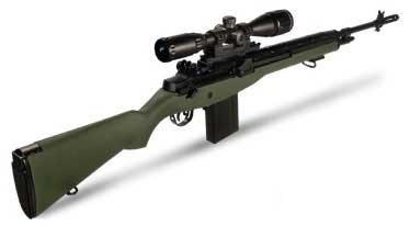 AGM MP008 M14 Full Size Airsoft AEG Sniper Rifle w/ Scope Mount - OD Green (Package: Rifle)