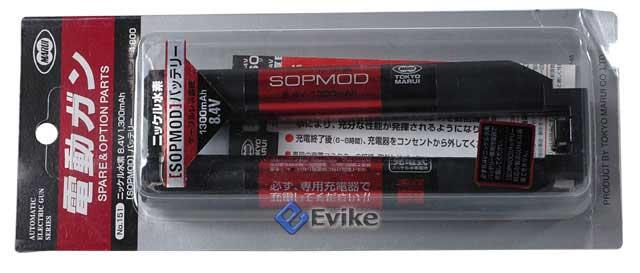 Tokyo Marui Rechargeable NiMh Battery for SOPMOD Airsoft Blowback M4 (8.4V 1300mAh)