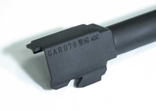 Guarder Steel Outer Barrel for TM G Series 17 Airsoft Gas Blowback