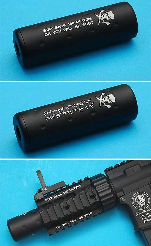 G&P Stubby Killer Airsoft Mock Suppressor Barrel Extension (14mm- and 14mm+)