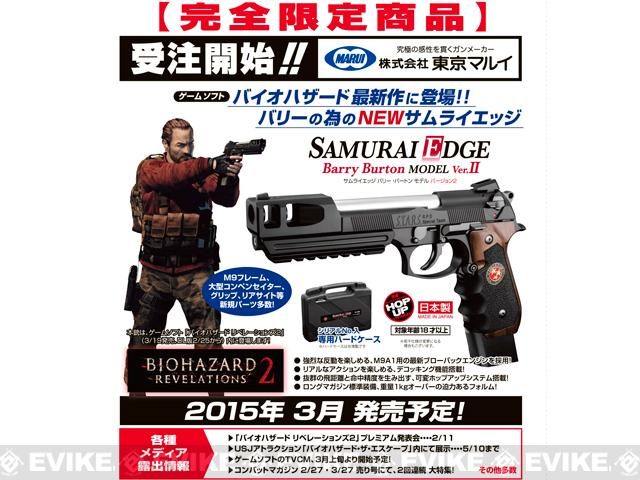 z Tokyo Marui Barry Burton Custom Samurai Edge Ver.II Biohazard M9 Limited Edition Airsoft Gas Blowback Pistol