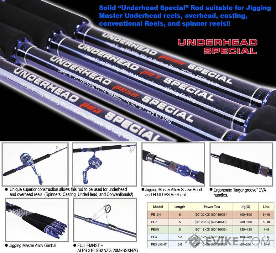 Jigging Master (Spinner & Conventional) Underhead Special Rod (Model: PE5N / 5'0)