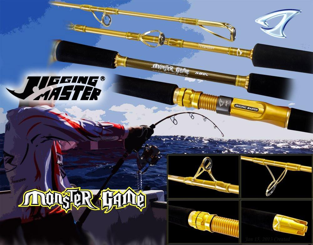 Jigging Master Monster Game Rod (Model: 50BH)