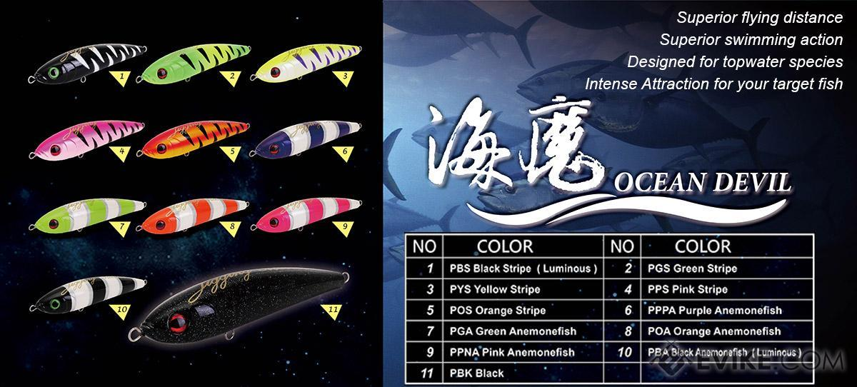 Jigging Master Ocean Devil 7 90g Surface Floating Pencil (Color: #10 Black Nemo / Luminous)