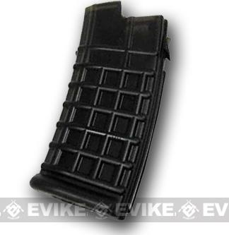 Matrix 80 Round Mid-Cap Magazine for Marui Echo1 JG CA AUG Series Airsoft AEG