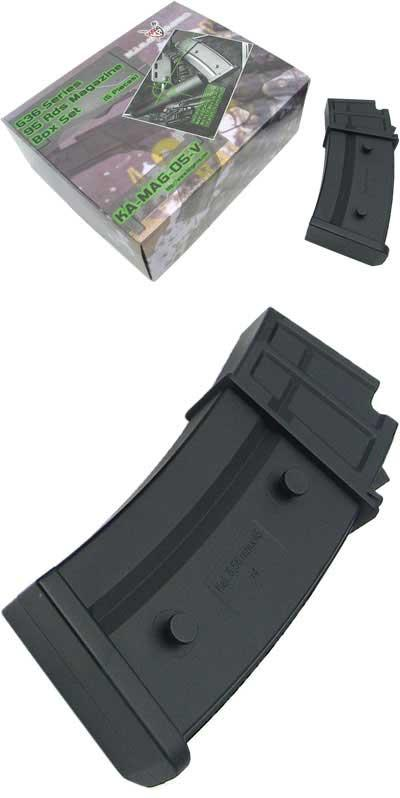 King Arms No Winding 95rds Magazine for G36 Series AEG. (Set of Five)