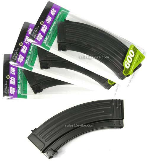 Matrix / Echo1 Full Metal 600rd Hi-Cap Magazine for AK series Airsoft AEG (Set of 3)