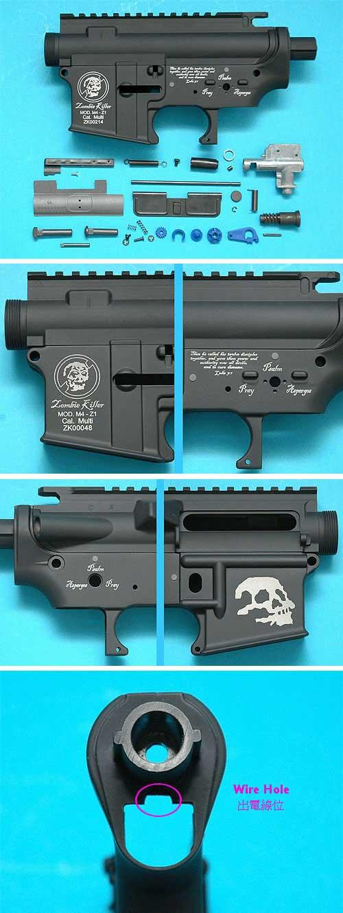 G&P Zombie Killer Metal Body for M4/M16 Series A.E.G.