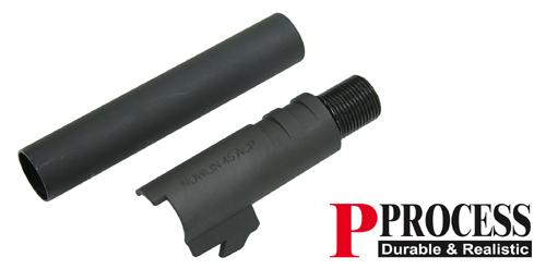 Guarder Steel Barrel & Chamber Set for Tokyo Marui MEU Series Gas Blowback (Black)