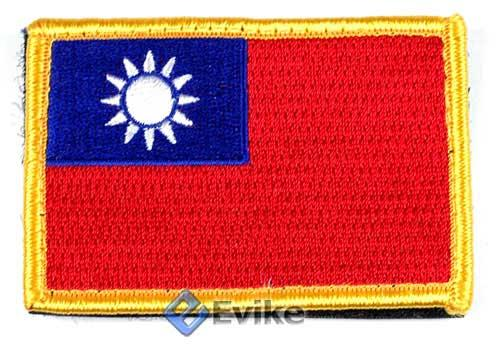 Matrix Hook and Loop Taiwan Flag Patch