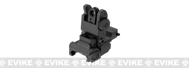 Avengers M4 M16 300 & 600M Style Flip-up Rear Sight for Airsoft Rifles - Black