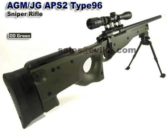 New Version AGM APS2 Type96 Airsoft Sniper Rifle - OD Green