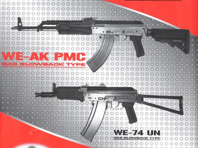 FREE DOWNLOAD - WE AK PMC