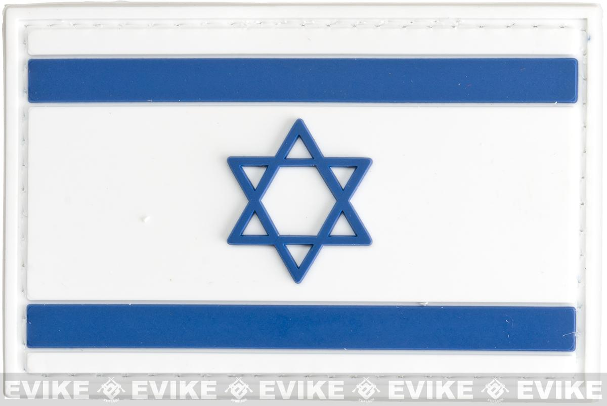 Israel Hook and Loop PVC Flag Patch