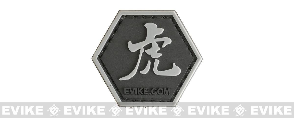 Operator Profile PVC Hex Patch Chinese Zodiac Sign Series - Year of the Tiger