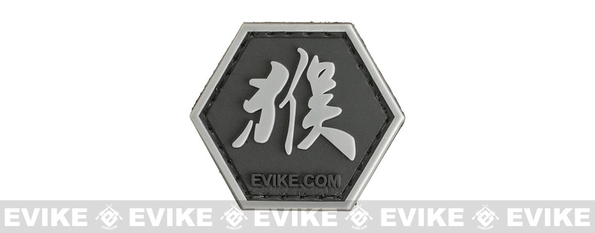 Operator Profile PVC Hex Patch Chinese Zodiac Sign Series - Year of the Monkey