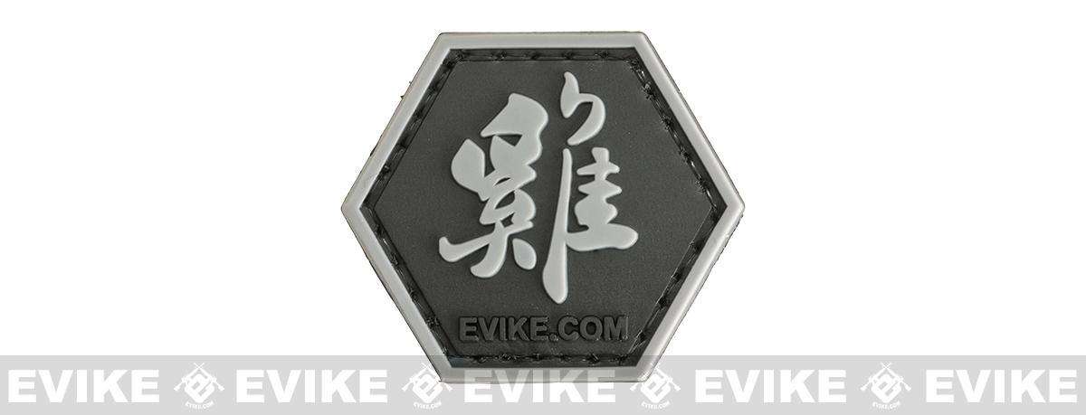 Operator Profile PVC Hex Patch Chinese Zodiac Sign Series - Year of the Rooster