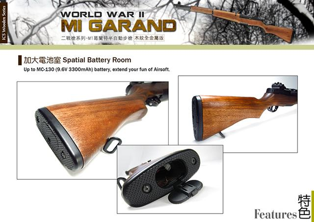 Pre-Order ETA November 2016 ICS M1 Garand Full Size Airsoft AEG Rifle with Real Wood Stock