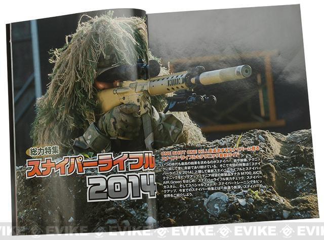 ARMS Japanese Airsoft Magazine - November 2014 Vol. 317