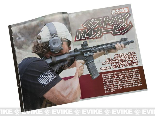 ARMS Japanese Airsoft Magazine - January 2015  Vol. 319