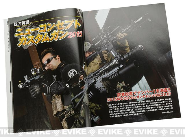 z ARMS Japanese Airsoft Magazine - March 2015 Vol. 321