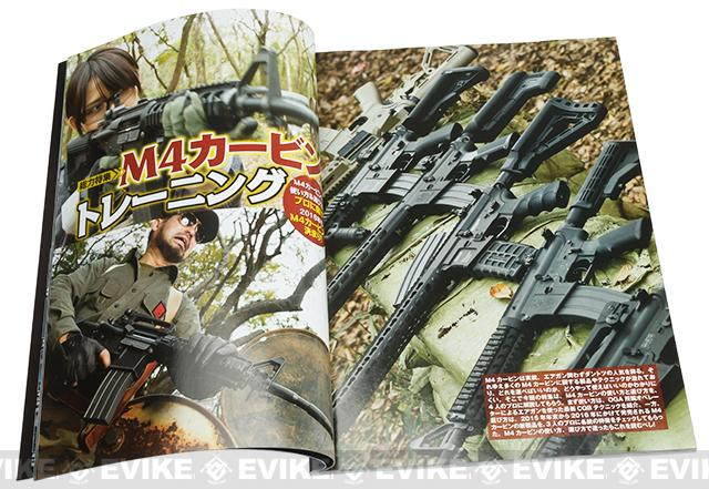 z ARMS Japanese Airsoft Magazine - January 2016 Vol. 331