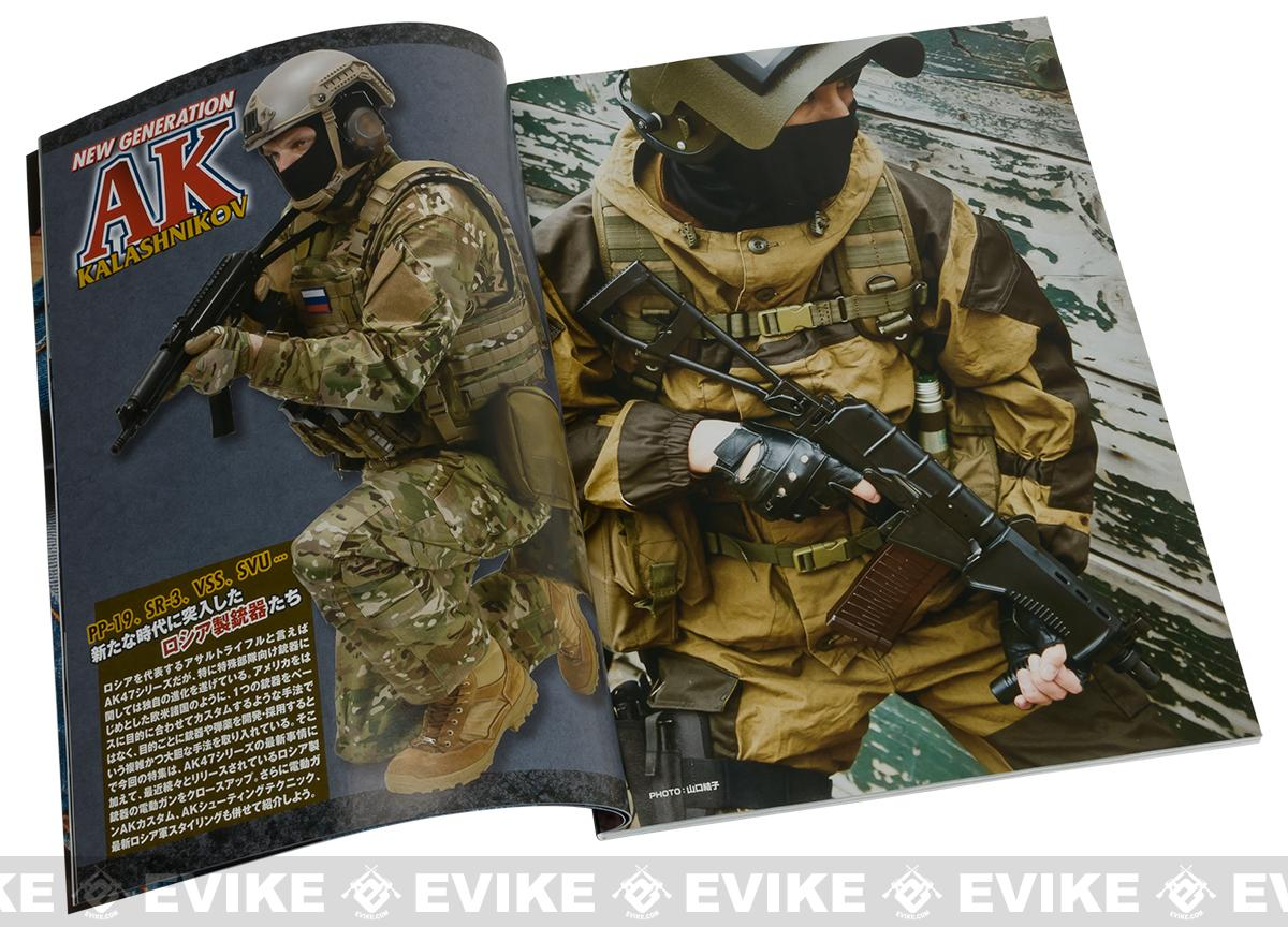 ARMS Japanese Airsoft Magazine - March 2016 Vol. 333