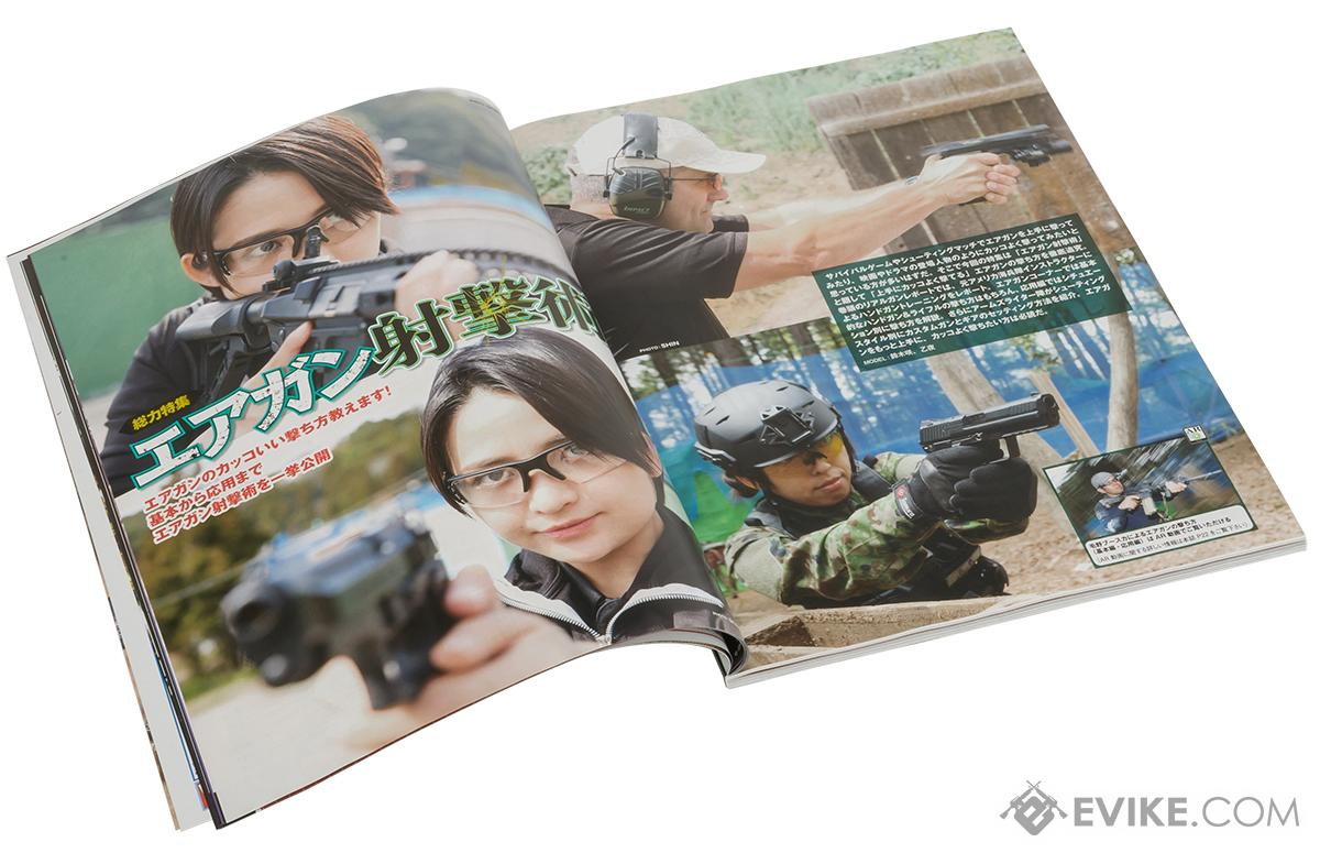 ARMS Japanese Airsoft Magazine - June 2016 Vol. 336