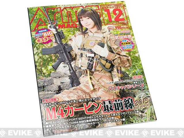 z ARMS Japanese Airsoft Magazine - December 2015 Vol. 330