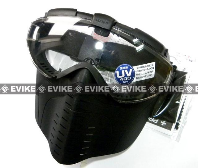 Pro-Goggle Airsoft Full-Face Mask w/ Integrated Fan (SWAT Black)
