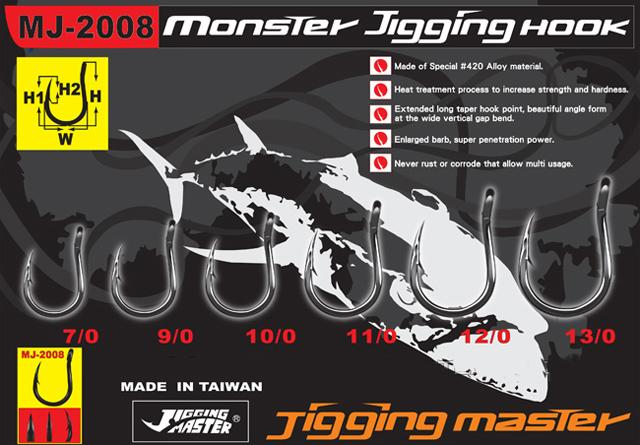 Jigging Master Monster Hook (Set of 7pcs) (Size: 7/0)