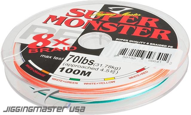 Jigging Master Super Monster 8x Braid PE Line (Size: #4.5 / 70 Lbs)