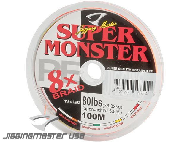 Jigging Master Super Monster 8x Braid PE Line (Size: #5.5 / 80 Lbs)