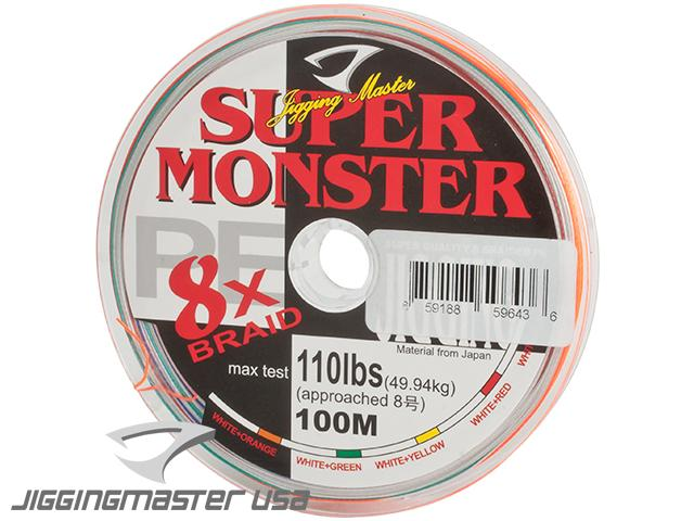 Jigging Master Super Monster 8x Braid PE Line (Size: #8 / 110 Lbs)