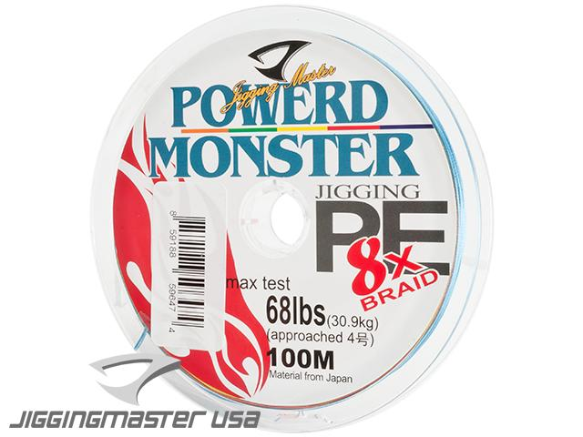 Jigging Master Power Monster 8x Braid PE Line (Size: #4 / 68 Lbs)