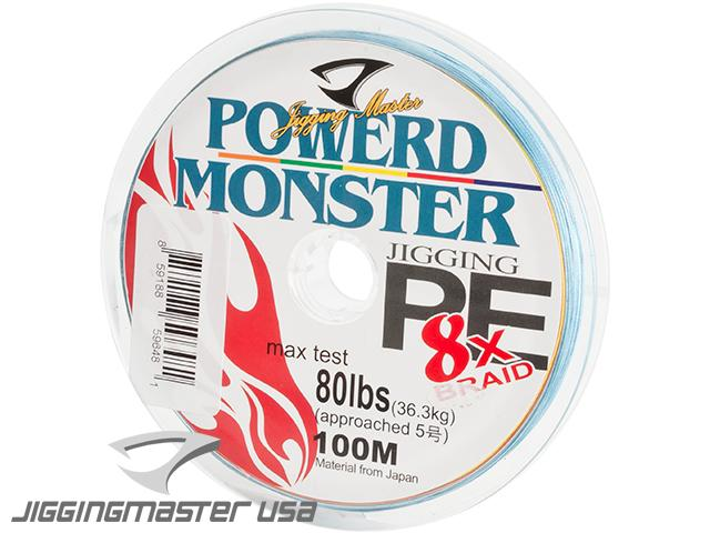 Jigging Master Power Monster 8x Braid PE Line (Size: #5 / 80 Lbs)