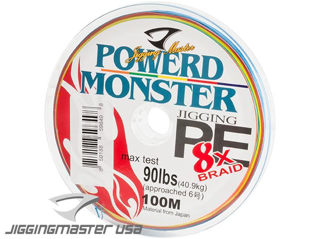 Jigging Master Power Monster 8x Braid Depth Finder PE Line (Size: #6 / 90 Lbs)