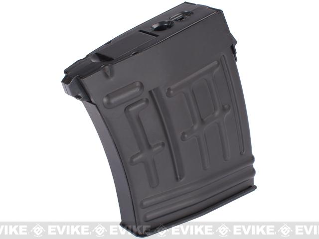 CYMA 200 round hi-cap Magazine for Matrix CYMA Echo1 A&K Airsoft SVD AEG Rifles